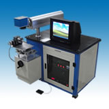 Lamp-pumped Nd:YAG Laser Marking Systems