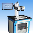 Dual-head Laser Marking Machine